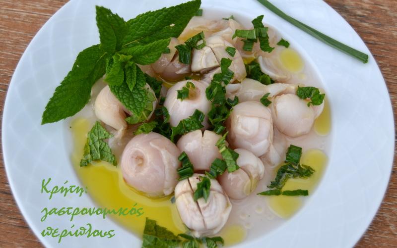 Ασκορδουλάκοι (βολβοί) σαλάτα