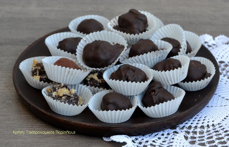 Σοκολατάκια με καρύδια (VIDEO)