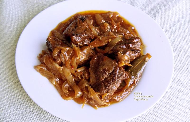 Στιφάδο με κρέας (βοδινό, μοσχάρι, κοτόπουλο ή κουνέλι)