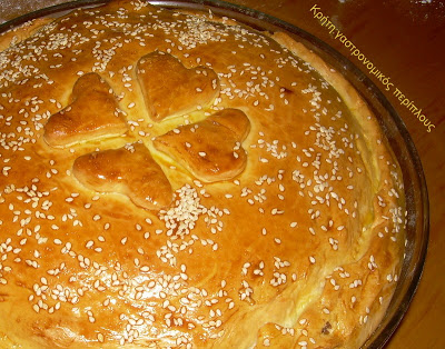 Κρεατότουρτα (χανιώτικη πασχαλινή κρεατόπιτα)