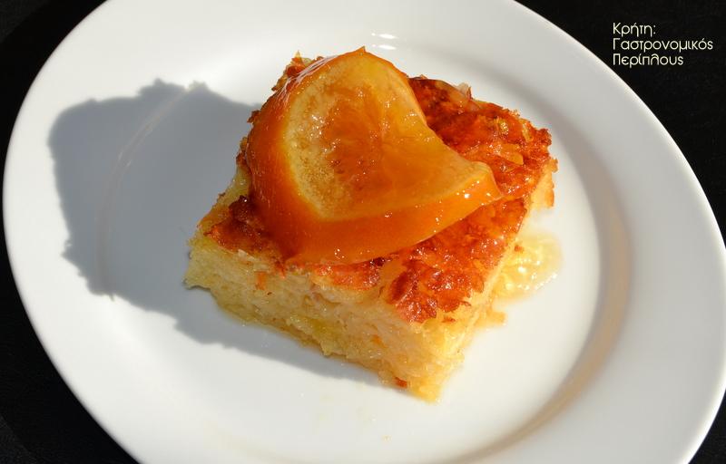 Η πρότασή μας #12: Κέικ,πίτες και κουλουράκια με μανταρινοπορτάκαλα και λεμόνια!