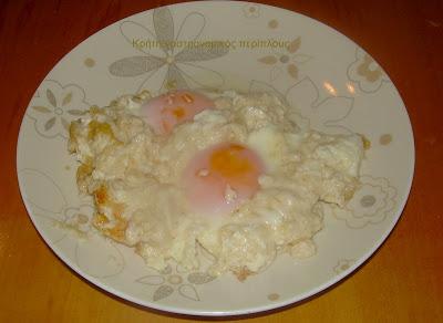 Στάκα με αυγά