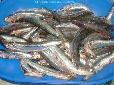 Μικρά ψάρια (γαύρος, μαρίδα κλπ.) τηγανητά