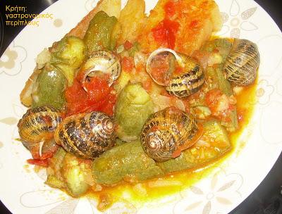 Κολοκυθάκια με πατάτες και χοχλιούς