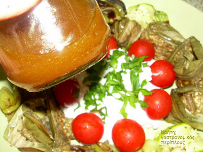Σαλάτα ψητών λαχανικών