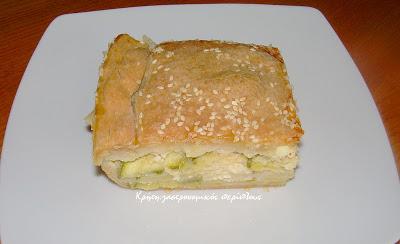 Κολοκυθομπούρεκο (χανιώτικο μπουρέκι με κολοκύθια)