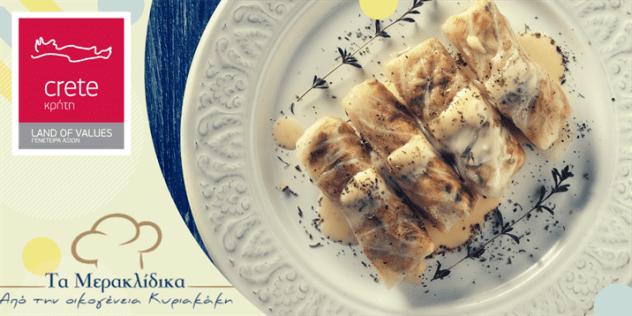 Μπακαλιαροπιτάκια (και όχι μόνο) με φύλλο κρούστας