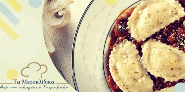 Ζυμαρικά στον φούρνο με κρέμα γιαουρτιού