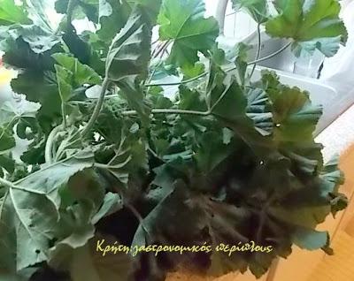 Ντολμάδες με φύλλα μολόχας