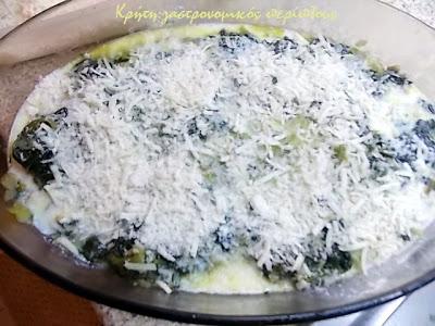 Λαζάνια με σπανάκι και ξινομυζήθρα