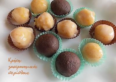 Εύκολο νηστίσιμο γλυκάκι 3 υλικών και 5 λεπτών!