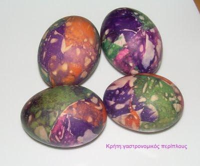 Αυγά βαμμένα με ριζάρι