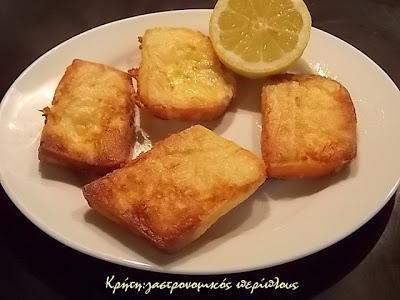 Τυρί σαγανάκι (με γραβιέρα αλλά και ένα πολύ ιδιαίτερο κρητικό τυρί) (VIDEO)
