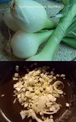 Αγκινάρες με γιαούρτι: η νοστιμιά της απλότητας!