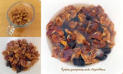 Κέικ με ξερά φρούτα (σύκα, δαμάσκηνα ή βερίκοκα)