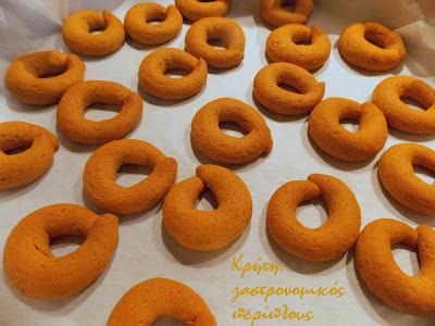 Πετιμεζένια: κουλουράκια με πετιμέζι
