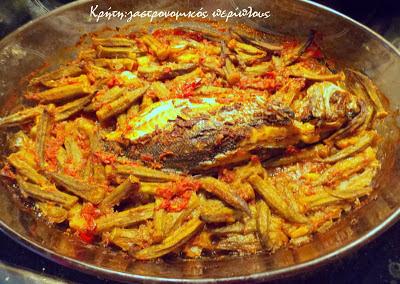 Ψάρι με μπάμιες στο φούρνο