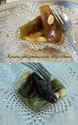 Μελιτζανάκι γλυκό του κουταλιού
