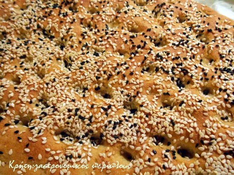 Λαγάνα: το ψωμί της Καθαράς Δευτέρας (VIDEO)