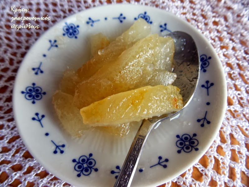 Λεμόνι γλυκό του κουταλιού