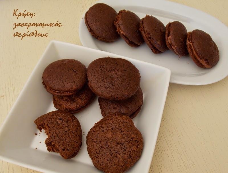 Γεμιστά μπισκότα σοκολάτας εύκολα, γρήγορα και οικονομικά
