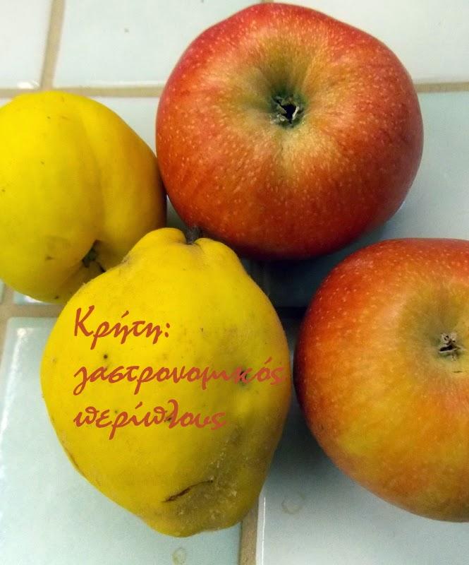 Κομπόστα μήλο-κυδώνι, μαζί ή χώρια