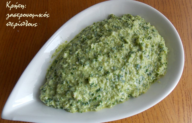 Άλειμμα (σάλτσα) ρόκας με ξινομυζήθρα για ζυμαρικά και όχι μόνο