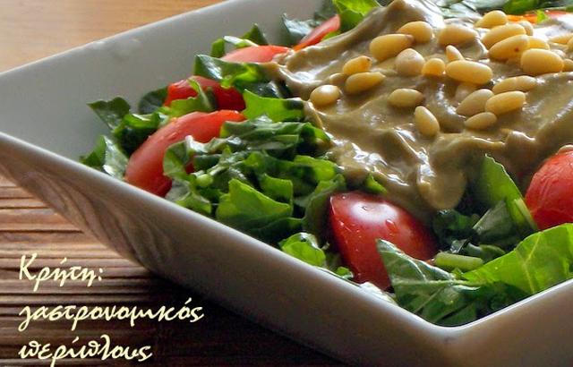 Σαλάτα σταμναγκάθι ή ρόκα με σάλτσα αβοκάντο