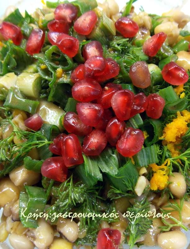 Σαλάτα οσπρίων με απάκι και άρωμα εσπεριδοειδών