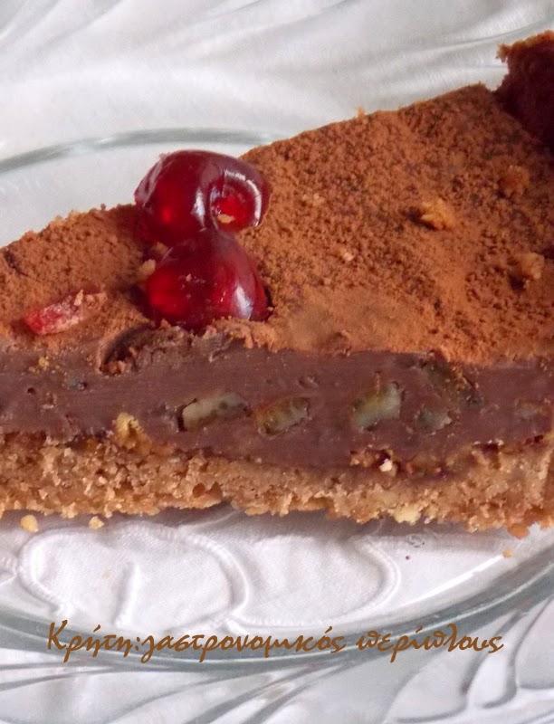 Τάρτα σοκολάτας με ζύμη αμυγδάλου