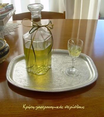 Αποκριάτικο τραπέζι