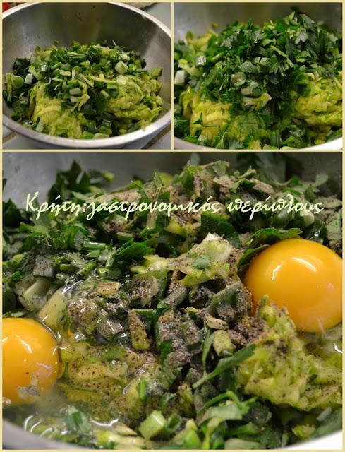 Κολοκυθόπιτα με εύκολο σπιτικό φύλλο και κρητικά τυριά