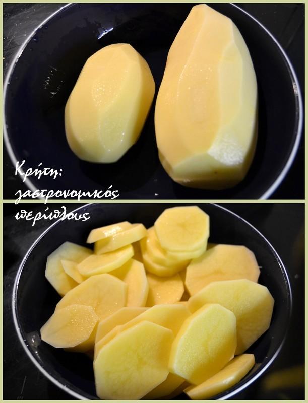 patatopita