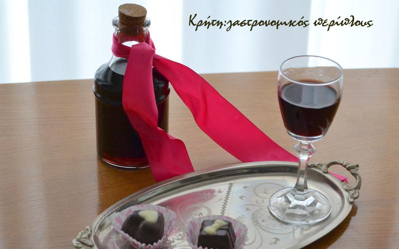 Mirto (λικέρ με μύρτα): μεσογειακό και αρωματικό!