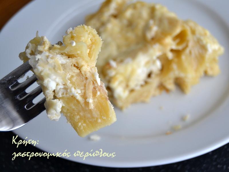 Ζυμαρικά στο φούρνο με κρέμα γιαουρτιού
