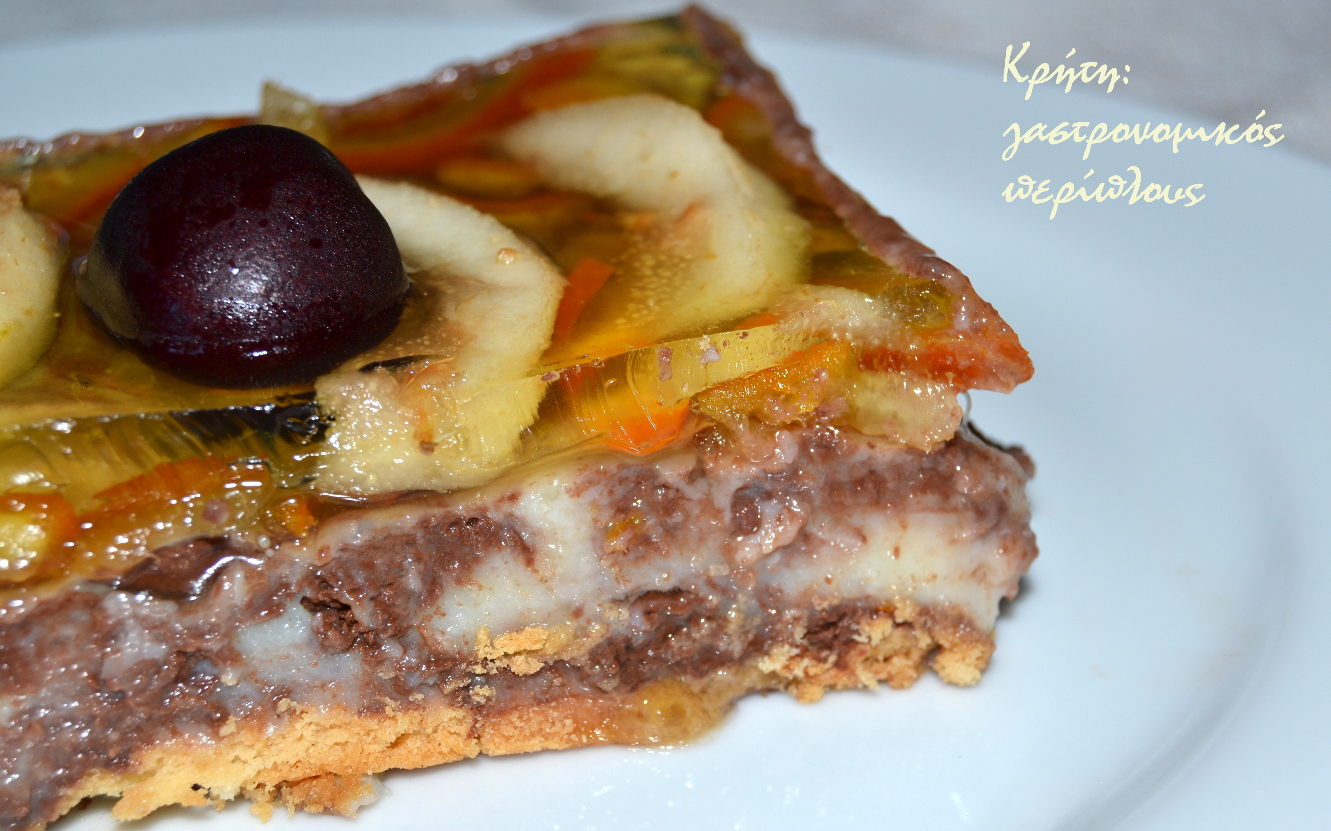 Γλυκό ψυγείου:  βανίλια – σοκολάτα «μαρμπρέ»