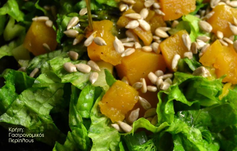Γλυκοκολοκύθα τουρσί για τις γιορτινές μας σαλάτες