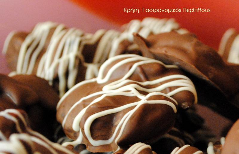 Σοκολατάκια βραχάκια ή ανώμαλα