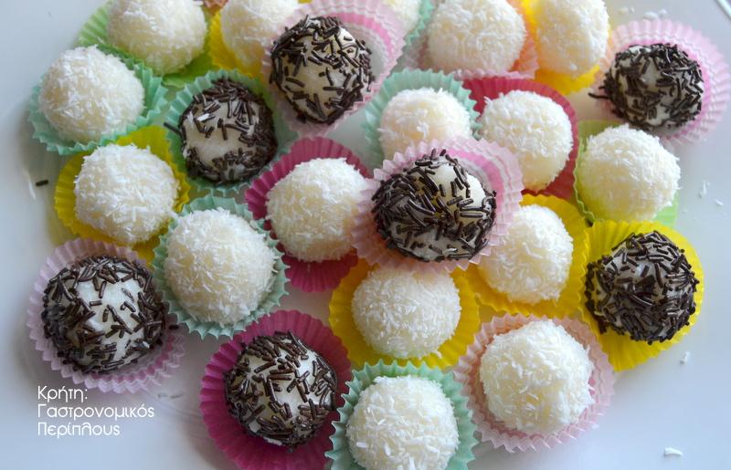 Τρουφάκια καρύδας νηστίσιμα (αλάδωτα), χωρίς ψήσιμο και με υλικό έκπληξη!