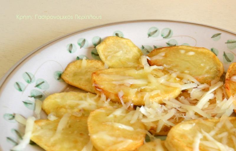 Τηγανητές πατάτεςμε τριμμένο τυρί