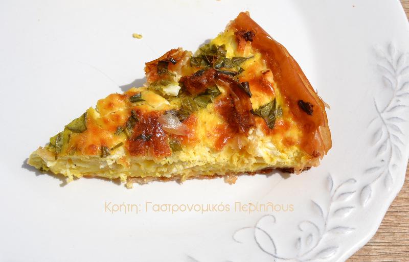 Αρωματική τυρόπιτα με φύλλο κρούσταςκαι υπέροχο σχήμα!