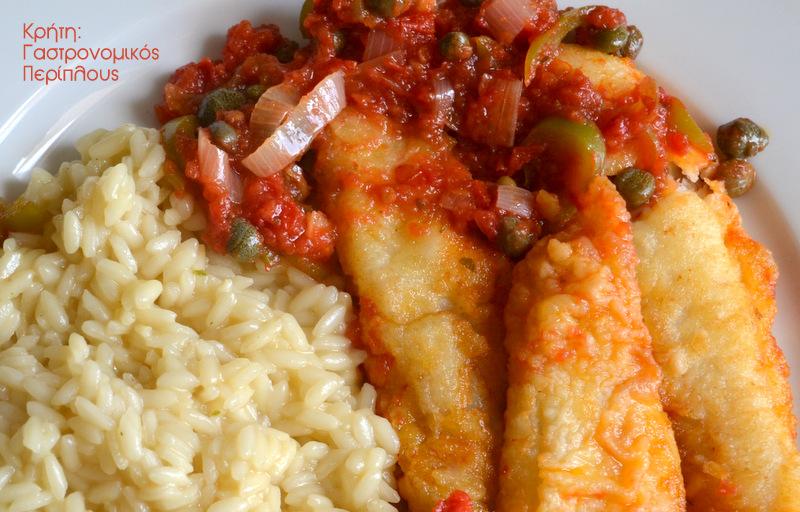 Φιλέτα ψαριού με σάλτσα κάππαρης