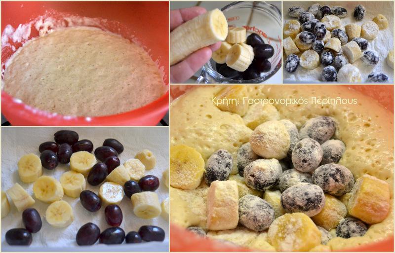Λουκουμάδες με μπανάνες (και όχι μόνο)
