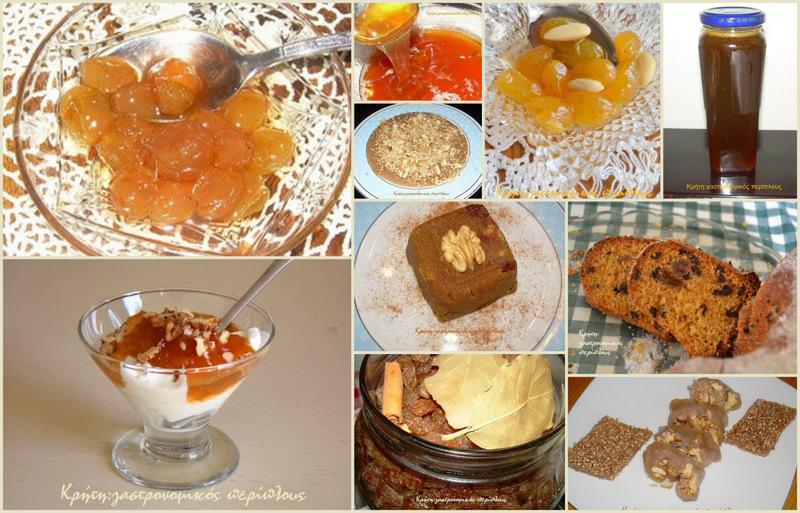 Η πρότασή μας: Συνταγές με σταφύλια!