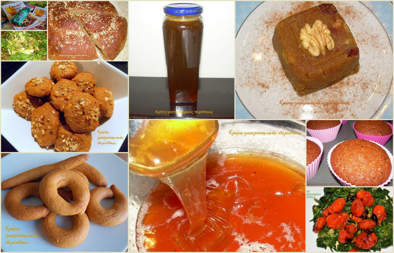 Δυο τρόποι για να φτιάξουμε πετιμέζι και οκτώ επιλεγμένες συνταγές!
