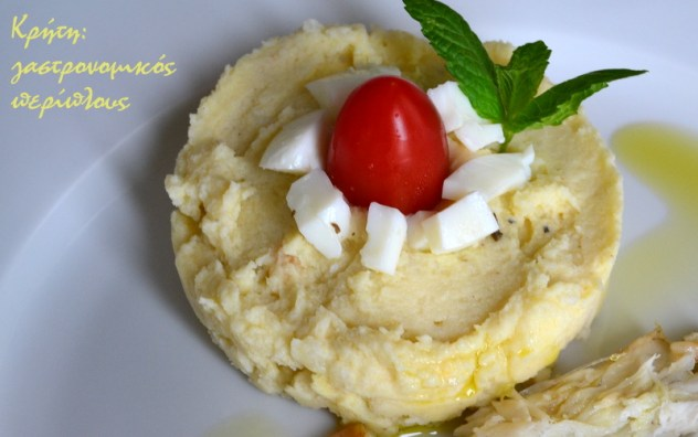 Δροσερές σαλάτες με γιαούρτι και dips για την Τσικνοπέμπτη!
