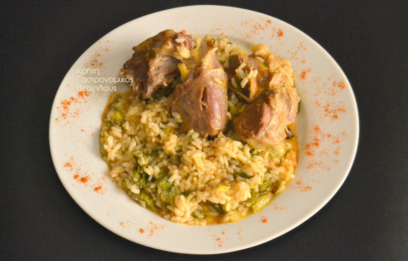Αρνάκι με ρύζι και πράσινα κρεμμυδάκια