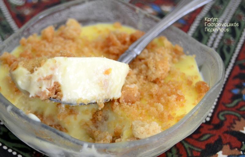 Βελούδινη κρέμα μαστίχας με μπισκότα ή κουλουράκια βουτύρου