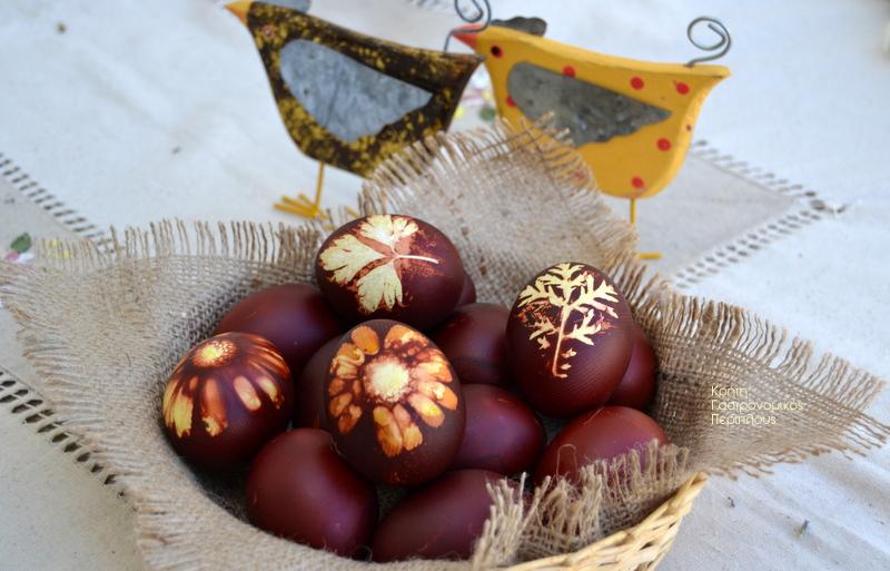 Αυγά βαμμένα με κρεμμυδόφυλλα (VIDEO)