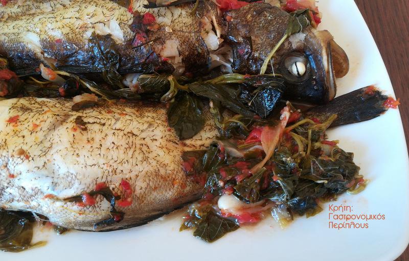 Ψάρι με βλίτα στο φούρνο